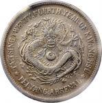 北洋造光绪24年壹圆 PCGS XF Details Qing Dynasty, Peiyang Arsenal, silver $1