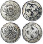 清光绪34年北洋造光绪元宝库平七钱二分银币二枚,原味包浆,品相自然舒服,极美至近未使用品,敬请预览