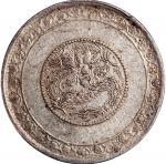 Sinkiang Province, silver 5 miscal, AH1327, Kashgar,  Xuantong Yin Bi , (Y-27, LM-754), PCGS AU50, #