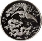 1990年龙凤纪念银币1盎司普制 NGC PF 69