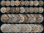 清代民国银币一组三十八枚 美品至极美品