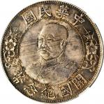 黎元洪像开国纪念壹圆光头 NGC UNC-Details CHINA. Dollar, ND (1912). NGC Unc Details--Reverse Cleaned.