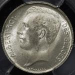 BELGIUM ベルギー 50Centimes 1914 PCGS-MS66 -FDC
