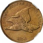 1856 Flying Eagle Cent. Snow-9. Proof-61 (NGC).
