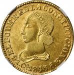 ECUADOR. 8 Escudos, 1843-QUITO MV. Quito Mint. NGC AU-58.