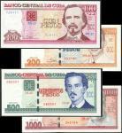 Banco Central de Cuba, 100 Pesos, 200 Pesos, 500 Pesos, 1000 Pesos, 2010 - 2014, AH-22 729111, HA-04