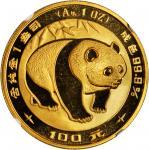 1983年熊猫纪念金币五枚 NGC MS 68