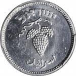 ISRAEL. Aluminum 25 Pruta Pattern, JE 5709 (1949). Birmingham Mint. PCGS SP-64 Gold Shield.