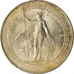 1930年英国贸易银元站洋一圆银币。伦敦铸币厂。GREAT BRITAIN. Trade Dollar, 1930. London Mint. PCGS MS-65 Gold Shield.