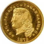 1879飘逸长发4美元Four-Dollar Gold Flowing Hair PCGS Proof 65