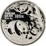 1991年熊猫纪念银币12盎司 近未流通