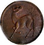 四川省造马兰回首马十文石束兰 PCGS AU Details CHINA. Szechuan. Copper Horse Gaming Token, ND (ca. 1912).