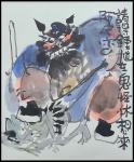 """1970-80年代阿虫水墨画 """"请得锺馗在鬼怪休想来"""",  钤印: """"虫"""" 及""""蛀米大虫"""". 己裱, 画幅尺寸22.5x27cm"""