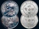 银币一组4枚