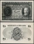 Government of Hong Kong, a printers archival photograph for the obverse and reverse of a $1, ND (193