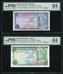 Malaysia, grpoup of 3 notes, 1, 5 and 10 ringgits, 3rd series, signed by Ismail Mohd Ali, serial num