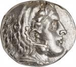 SYRIA. Seleukid Kingdom. Seleukos I Nikator, 312-281 B.C. AR Tetradrachm (17.07 gms), Ekbatana Mint,
