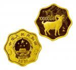 2015年乙未(羊)年生肖纪念银币1公斤 完未流通