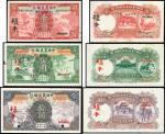 民国二十四年中国农民银行壹,伍,拾圆正反面样票一组六枚,微黄,均AU,清代,民国时期普及银行钞票