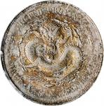 湖北省造光绪元宝七钱二分普通 PCGS AU Details CHINA. Hupeh. 7 Mace 2 Candareens (Dollar), ND (1895-1907)