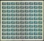 1958年特26十三陵水库新票90枚全张1套,中间纵向折版,边纸完整,上中品,少见