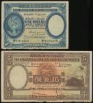 汇丰银行一组5枚,1935年1元,编号F270205,1957年5元,编号G/H635067,1949年10元,编号S/H304868及1981年100元一对,编号UD482057-8,1元及5元有黄