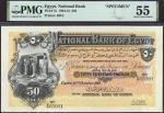 National Bank of Egypt, archival printers specimen £50, 22 October 1911, serial number F/8 60001-650