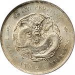 CHINA. Hupeh. 7 Mace 2 Candareens (Dollar), ND (ca. 1909-11). PCGS Genuine--Cleaning, AU Details Sec