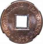 1879-A年大法国之安南当二。巴黎造币厰。 FRENCH COCHIN CHINA. 2 Sapeque, 1879-A. Paris Mint. NGC MS-64 Brown.