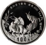 1991年辛未(羊)年生肖纪念银币12盎司 NGC PF 70