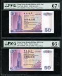 中国银行一组6枚,包括50元3枚及100元3枚,1994、1996及1998年,编号AA523865, 867-8,BP572528,2538,CT334200,均评PMG 66-67EPQ