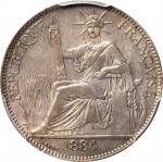 1884-A年坐洋20分。巴黎造币厂。 FRENCH COCHIN CHINA. 20 Centimes, 1884-A. Paris Mint. PCGS Genuine--Cleaned, AU