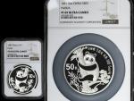 1987年熊猫纪念银币1盎司一组2枚 NGC PF 69