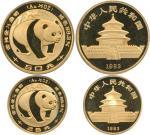 1983年熊猫纪念金币1/4盎司等一组2枚 完未流通