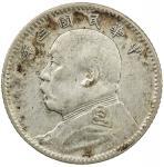 袁世凯像民国三年壹角普通 极美 CHINA: Republic, AR 10 cents, year 3 (1914)