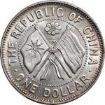 湖南省宪成立纪念壹圆普通 PCGS MS 63 CHINA. Hunan. Dollar, Year 11 (1922).