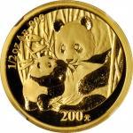 2005年熊猫纪念金币1/2盎司 NGC MS 69