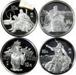 1995年《三国演义》系列(第1组)纪念银币27克全套4枚 完未流通