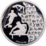 2008年第29届奥林匹克运动会(第3组)纪念彩色银币 近未流通 commemorative medallion for the Olympic Venues of the Beijing Olymp