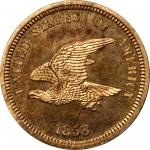 1858 Pattern Flying Eagle Cent. Judd-206, Pollock-242, Snow-PT16a. Rarity-5. Copper-Nickel. Plain Ed