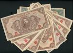 1944年中国中央储备银行一组11枚,包括500元9枚及1000元2枚,VF以上品相