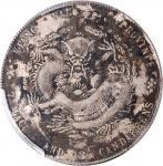 江南省造乙巳七钱二分 PCGS VF Details CHINA. Kiangnan. 7 Mace 2 Candareens (Dollar), CD (1905)