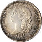 COLOMBIA. Peso, 1871/0. Medellin Mint. PCGS AU-50 Gold Shield.