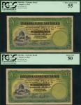 Palestine Currency Board, £1 (2), 1 January 1944, serial numbers A/1 788856 and 788857, green on yel