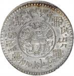 西藏狮图三两银币。 CHINA. Tibet. 3 Srang, BE 16-7 (1933). PCGS AU-58.