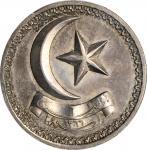 TURKEY. Ottoman Empire. Silver Medal, AH 1266 (1849). Abdulmejid I. PCGS SPECIMEN-63 Gold Shield.