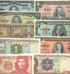 Banco Nacional de Cuba, 1 Peso (3), 3 Pesos (2), 5 Pesos (2), 10 Pesos (3), 20 Pesos (8), 100 Pesos