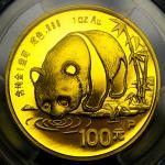 1987年熊猫P版精制纪念金币1盎司 PCGS Proof 69