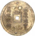 VIÊT-NAM Annam, Dông Khanh (1885-1889). Lang ou monnaie Van thê vinh lai ND (1885-1889).