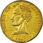 ECUADOR. 1845-MV 8 Escudos. Quito mint. KM-30. AU-55 (PCGS).